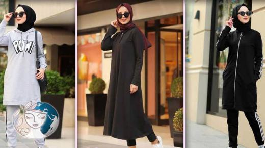 ملابس محجبات تركية كاجوال شتوي 2021