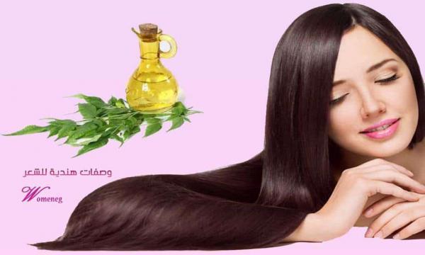 وصفات تطويل وتنعيم الشعر في وقت قياسي
